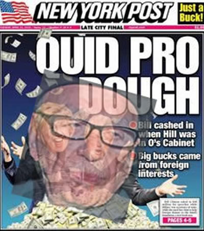 rupert murdoch corruption quid pro quo murdoch corruption