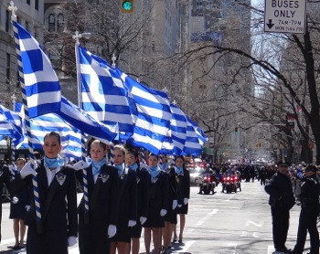 greek parade manhattan nyc